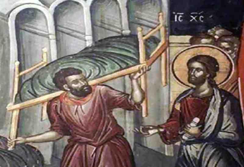 Αποτέλεσμα εικόνας για Ἡ θεραπεία τοῦ παραλύτου τῆς Καπερναούμ